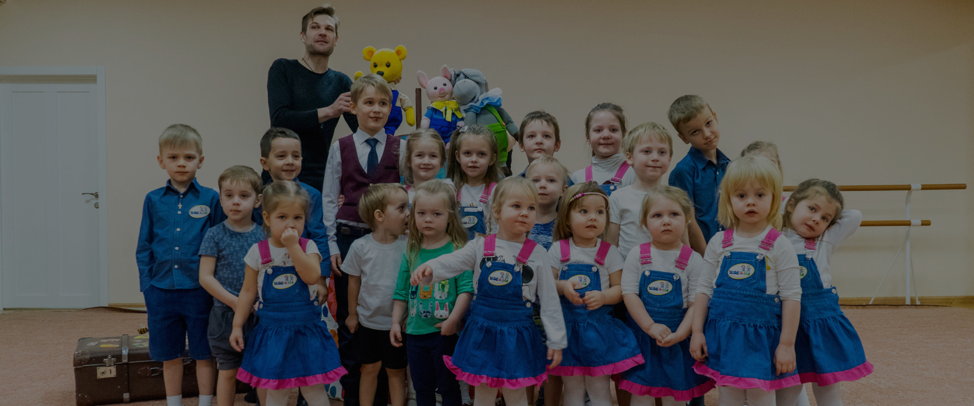 Идет набор в детский сад Tauras-Kids
